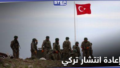 خامس نقطة خلال شهر.. تركيا تعيد نشر قواتها جنوب إدلب وتقيم نقطة عسكرية جديدة