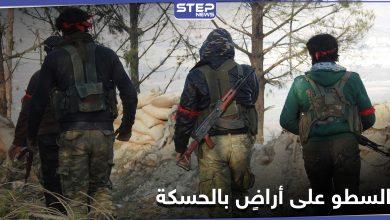قوات مدعومة تركياً تسطو على أراضٍ زراعية في قرية تل ذياب بريف الحسكة وتطرد أصحابها