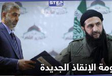"""ديموقراطية تحرير الشام.. إعادة انتخاب """"علي كده"""" رئيساً للحكومة ومنافسيه مجهولين"""