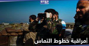 """ردآ على ميليشيا """"قسد"""" وقوات النظام... الجيش التركي ينصب كاميرات مراقبة على خط التّماس شمال الحسكة"""