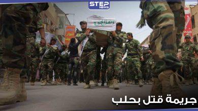 الميليشيات الإيرانية