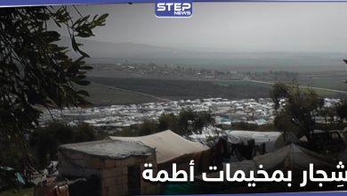 قتلى وجرحى باشتباكات في أحد مخيمات أطمة على الحدود التركية بسبب طفل