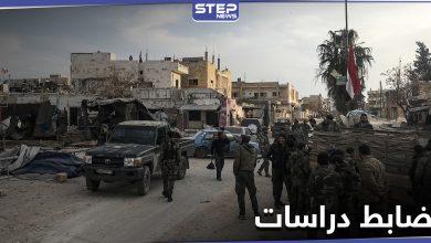 مقتل ضابط بقوات النظام السوري مسؤول عن الدراسات الأمنية ومصدر يكشف مهامّه