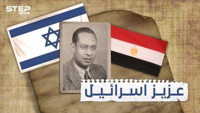 محمد حلمي .. طبيب مصري لاحقته إسرائيل 30 عاماً لتكريمه