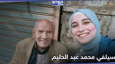 الفنان المصري محمد عبد الحليم... يعلّق تداول صورته ويفنّد الشائعات التي لاحقته