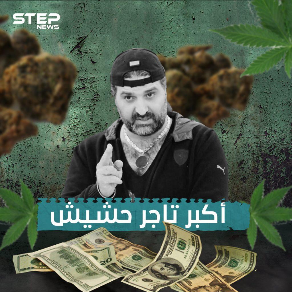 نوح زعيتر .. رجل حزب الله بتجارة المخدرات والمطلوب الدولي والأول في لبنان