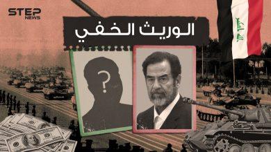 تعرَّف على وريث عرش صدام حسين الخفي!