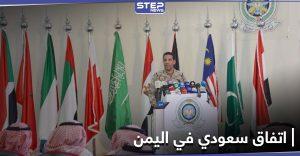 تضم 24 وزيرًا.. تحالف دعم الشرعية يحدد موعد الإعلان عن الحكومة اليمنية