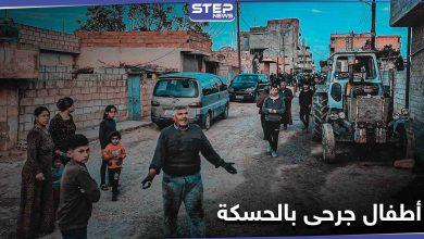 جرحى أطفال بانفجار عبوة ناسفة في بلدة الدرباسية بالحسكة (صورة)