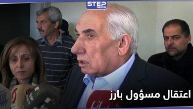 النظام السوري يعتقل مسؤول بارز في درعا بتهمة الفساد