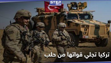 الجيش التركي يُخلي آخر نقاطه المحاصرة من قوات النظام السوري بريف حلب الجنوبي