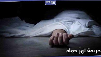 خطط للتخلص منها بعد طلبها الزواج به.. جريمة تهزّ مدينة حماة