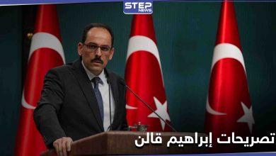 متحدث الرئاسة التركية يكشف كيف ستكون العلاقة مع بايدن