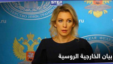 """الخارجية الروسية تتحدث عن تقدّم في مسار الحل السوري ونتائج إيجابية لـ """"الدستورية"""""""