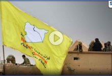 بالفيديو || إقالة مسؤولة بميليشيا قسد بدير الزور بعد حفلة ميلاد أثارت جدلًا لتكلفتها الباهظة