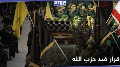 """دولة أوربية تشرّع قراراً بشأن """"حزب الله اللبناني""""..والخارجية الإسرائيلية تُشيد"""