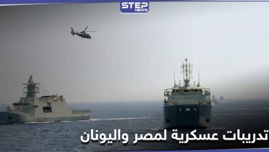 جيوشٌ عربية وغربية .. إطلاق تدريبات ميدوزا 10 العسكرية بالبحر والجو في البحر المتوسط