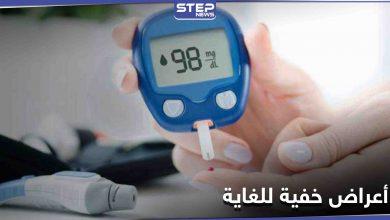 اكتشف إحتمالية إصابتك بمرض السكري 2.. من طريقة استيقاظك صباحاً