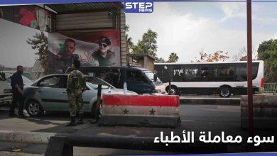 يحمل بطاقة التسوية.. النظام السوري يعتقل طبيب في دمشق بعد أشهر من الإفراج عنه