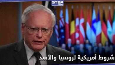 أمريكا تقبل ببقاء الأسد وروسيا في سوريا بشروط.. جيمس جيفري يوضّح الموقف