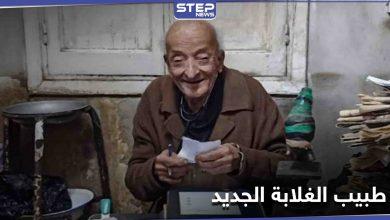 """بالصور   طبيب مصري يعيد افتتاح عيادة """"طبيب الغلابة"""" ويسير على نهجه"""