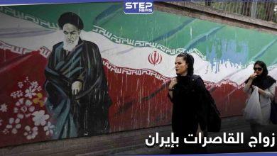 تقرير حقوقي يكشف عن قاصرات إيرانيات أنجبن الآلاف خلال أشهر
