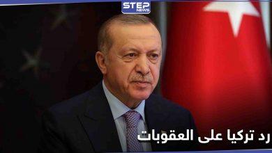"""أردوغان يدرس الرد على عقوبات أمريكا ويلمح بتهديد """"مألوف"""" كلما توتّرت العلاقات مع واشنطن"""