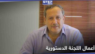 فراس طلاس.. يكشف عن أمور خطيرة تتعلق باللجنة الدستورية السورية وعلاقة الأسد والروس بها