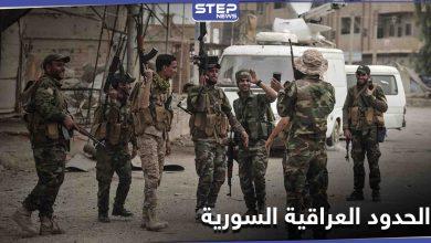 تحركات مريبة... انسحابات وتبادل مواقع بين الروس والإيرايين على الحدود السورية العراقية