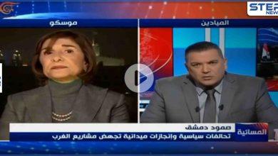 """مستشارة الأسد """"بثينة شعبان"""" تحدد موعد الانتخابات الرئاسية وإمكانية ترشح معارضين بعد لقاء """"لافروف"""" (فيديو)"""
