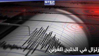 زلزال قوي يضرب منطقة بترولية على الحدودية بين الكويت والسعودية