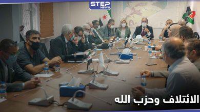 """الائتلاف السوري المعارض يعلق على تصنيف حزب الله منظمة """"إرهابية"""""""