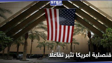 القنصلية الأمريكية في السعودية تثير تفاعلًا بصورة فتاة ترتدي الزي التقليدي.. وأمير يرد