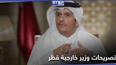 وزير خارجية قطر من موسكو يدعم طريقة الحل الروسي في سوريا