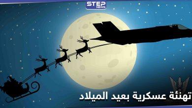 سلاح الجو الإسرائيلي يرسل تهنئة غريبة قبيل قصف سوريا.. وطائرة ركاب إسرائيليّة تغير مساراها