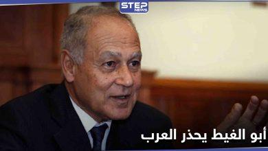 أحمد أبو الغيط يحذّر العرب من أمرٍ هام وعن وسيلة تستغلها تركيا وإيران لأغراضٍ سياسية