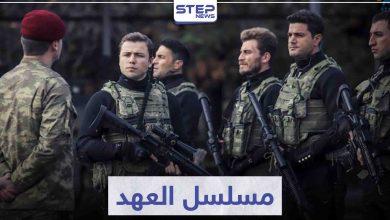 """مسلسل العهد """"Söz"""" لعشاق الدراما التركية الحربية"""