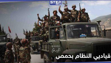"""سلسلة تغييرات قيادات النظام تصل حمص.. مجرم كيميائي للجنة الأمنية وطيّار قتل ابنه في """"T4"""""""