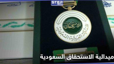 الملك سلمان يمنح سوري ويمنيان ميدالية الاستحقاق السعودية عمّا فعلوه للمملكة