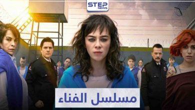 """قصة مسلسل الفناء """"Avlu"""" لمحبي الدراما التركية"""