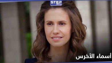 شخصيات سورية معارضة تبعث برسالة إلى الحكومة البريطانية تخص أسماء الأخرس زوجة بشار الأسد