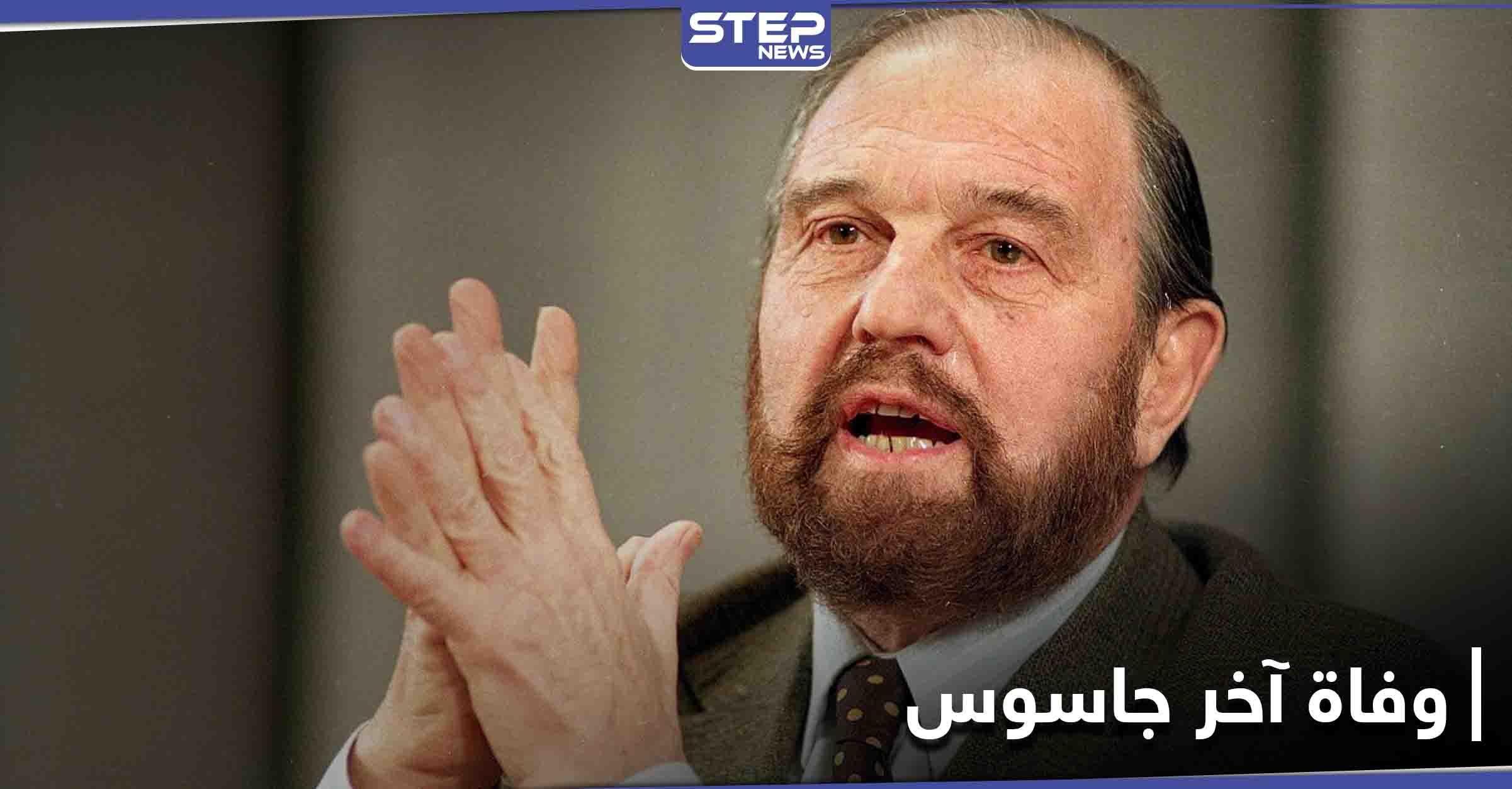 من أصل عربي.. وفاة آخر جاسوس بريطاني بالحرب الباردة وبوتين يعزّي به
