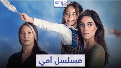 """مسلسل أمي """"anne"""" لمحبي الدراما التركية"""