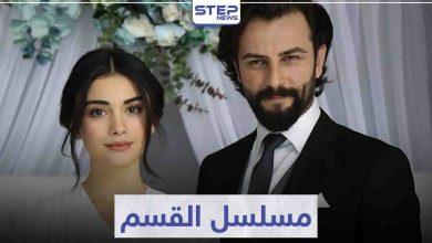 """قصة مسلسل القسم """"Yemin"""" لعشاق الدراما التركية"""