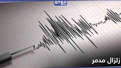 علماء إسرائيلون.. كارثة طبيعية مدمرة تهدد المنطقة خلال الفترة المقبلة ودعوة للاستعداد لمواجهتها