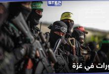 الأولى من نوعها.. مناورة عسكرية في غزة وإسرائيل تكشف الرسالة منها