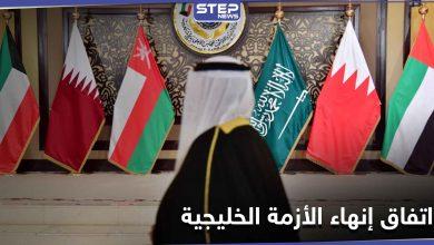 اتفاق مبدئي بين السعودية وقطر لإنهاء الأزمة الخليجية.. إليك التفاصيل