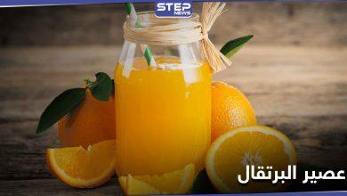 ماذا يحدث لأجسامنا عند شرب عصير البرتقال بشكل منتظم
