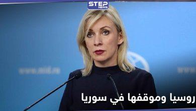روسيا تكشف عن موقفها من اجتماعات اللجنة الدستورية.. وتعلق على الوضع في إدلب