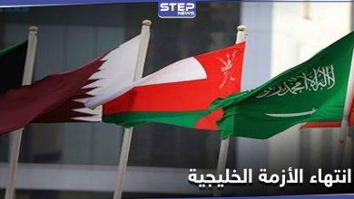 بلدان عربية وغريبة توضح موقفها من اتفاق حل الأزمة الخليجية وأمير الكويت يُعلّق